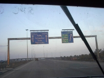 Almost to Baghdad...