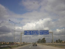 Past Baghdad, on towards Tikrit/Mosul